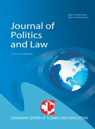 JPL Cover